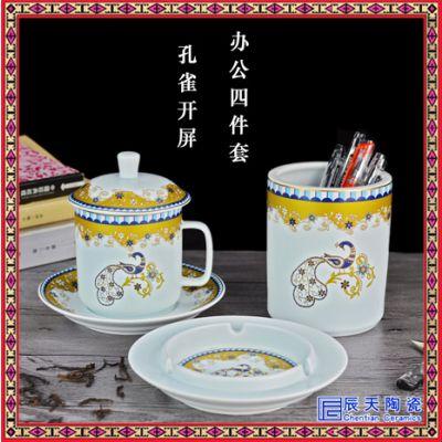 陶瓷文房用品 陶瓷文房四宝用品 茶杯套装景德镇 陶瓷笔筒