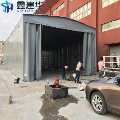苏州昆山市推拉移动雨棚布用什么搭 大型电动伸缩雨篷 停车棚样式