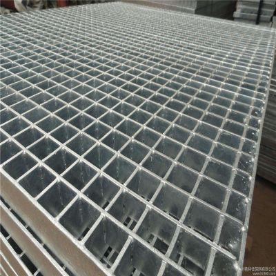 防滑水沟格栅板 高空平台踩踏板 钢格栅板加工