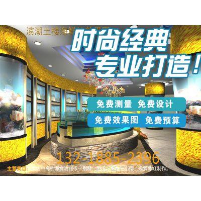 如皋定做酒店海鲜鱼缸安装厂家超市玻璃鱼缸批发
