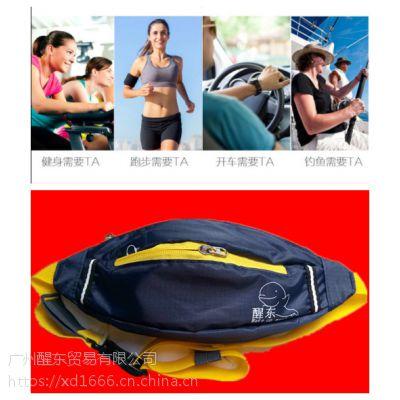 广州醒东***优秀的经营理念设计、生产、销售为一体的包箱背包互惠互利双赢