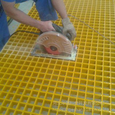 供应玻璃钢格栅电厂沟盖板水沟盖板/井盖板多少钱怎么卖 哪里有 河北华强