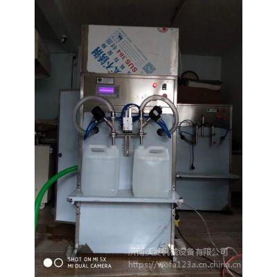 济南沃发机械订做玻璃水灌装机 车用尿素溶液灌装机
