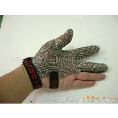 厂家直销防割手套 防护手套 武汉金属3指防割手套 长沙不锈钢手套