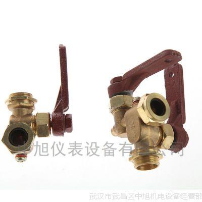 玻璃管液位计老式考克 铜考克 DN15 DN20配套有机透明玻璃管 塑料