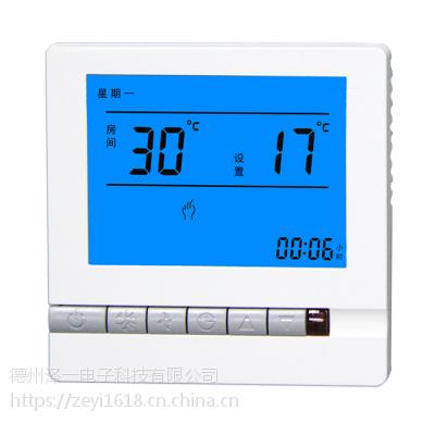 西安水地暖温控器面板厂家批发价格