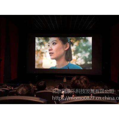 3D/4D影院- 电子沙盘方案 - 数字展厅设计 - 北京瑞康乐