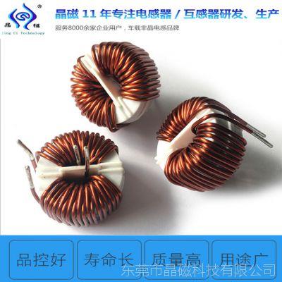 东莞晶磁 生产 环保 新能源 电动车专用 电感 磁环 线圈