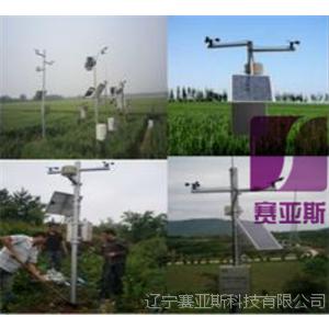农林自动观测仪SYH-NL08