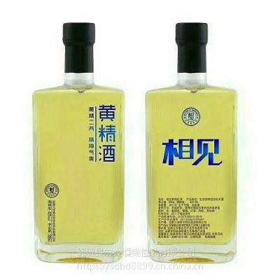 供应100ML小酒瓶劲酒瓶375ML500ML750ML红酒瓶 玻璃白酒瓶