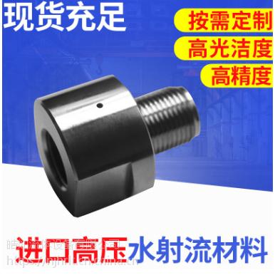 南京皓如厂家供应水刀配件单向阀 批发 水刀单向阀