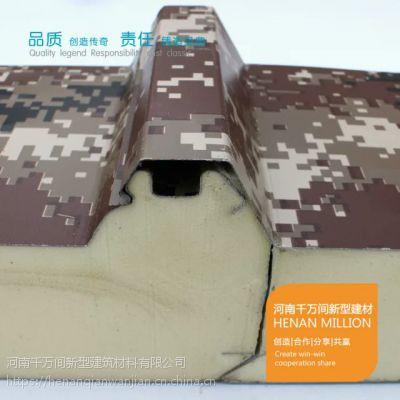 304不锈钢聚氨酯夹芯板