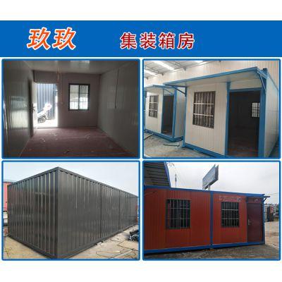 集装箱板房房屋- 玖玖寿命长质优价廉-集装箱板房
