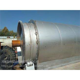 废轮胎炼油设备 还原基础油设备生产企业直供