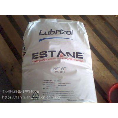 代理路博润TPU 美国Lubrizol 5715薄膜级 涂覆应用 粘合剂 铸造薄膜专用TPU料