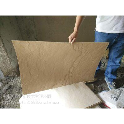 兴义石材粘接剂奥泰利供应材料