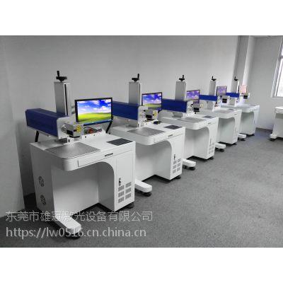 东莞石龙礼品包装激光打标机 纸箱激光刻字机设备厂家