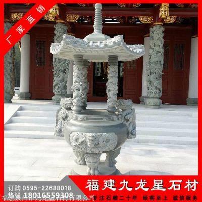 石雕香炉厂家 青石香炉石雕 寺庙石雕香炉