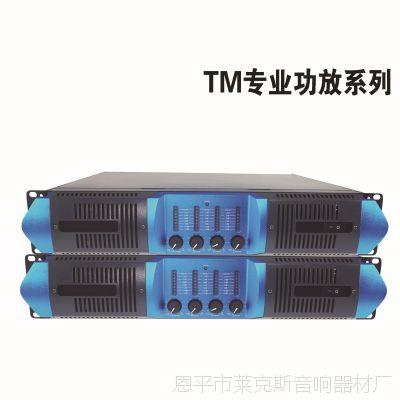 TM系列专业功放四通道后级功放舞台演出会议室KTV包房音频放大器