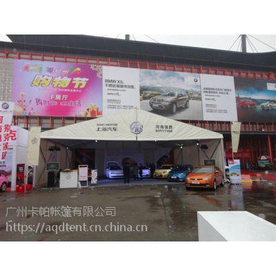 厂家提供车展帐篷 展览蓬房 佛山大型汽车展会铝合金德国大棚,特价出租