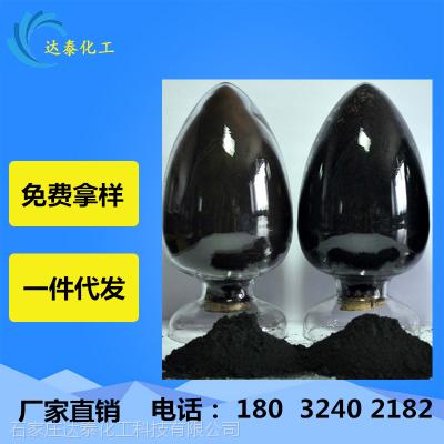 供应 国标正品 炭黑N330 油墨制品专用