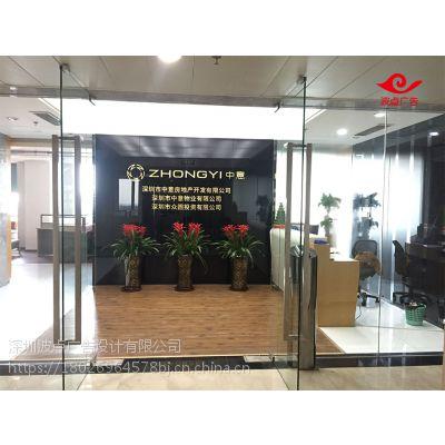 深圳南山企业logo墙制作,公司名称广告字制作