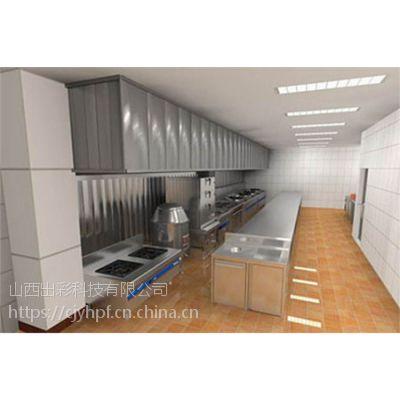 职工食堂厨房工程设计_厨具营行商用厨房工程