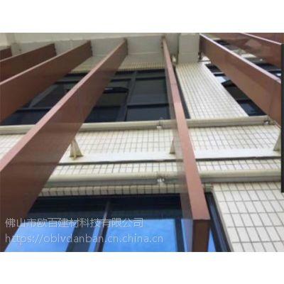 木纹色型材铝方管 铝型材方通吊顶防火材料怎么安装 欧百建材