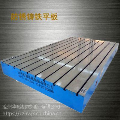 铸铁平板厂家直销铸铁平台加工定制检验平台打孔开槽