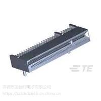 进口泰科(TE)PCI连接器系列3-1761465-4热门类型优势价格供应