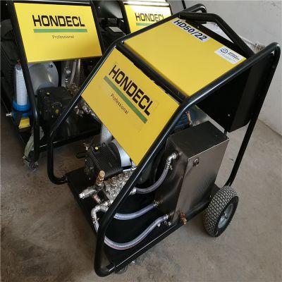 HONDECL牌高压水除锈清洗机解决方案