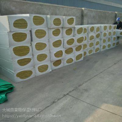 专业生产岩棉板 A级防火国标岩棉板 价格优惠