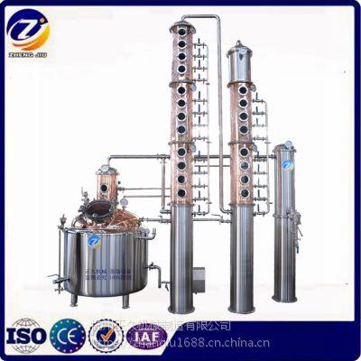 蒸馏酒设备 自制蒸酒设备 葡萄酒蒸馏白兰地设备