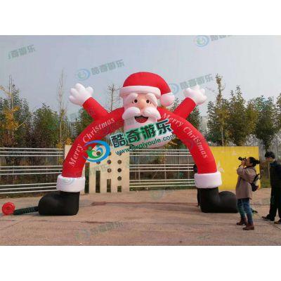 圣诞老人气模 圣诞老人 圣诞节布置圣诞老人拱门