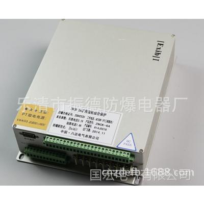 厂家直销八达电气ZNCK-6A矿用微机综合保护
