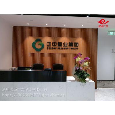 深圳公司形象墙制作,公司形象墙logo标识广告制作