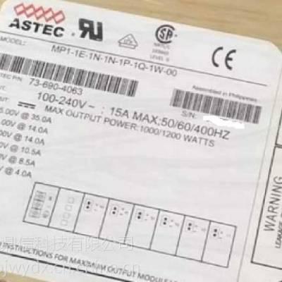 ASTEC雅达 MP1-1E-1N-1N-1P-1Q-1W-00西门子医疗开关电源供应器