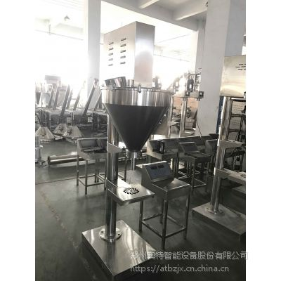 供应厂家直供 AT-F1粉末灌装机半自动粉剂灌装机粉剂包装机