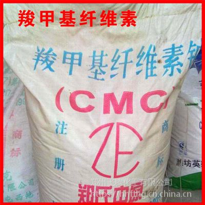 厂家直销絮状羧甲基纤维素 CMC 建筑胶水原料 免熬建筑胶水原料 现货供应