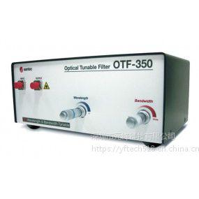 Santec/圣德科可调谐滤波器OTF-350