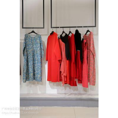丝辉印月厂家尾货批发折扣 一线品牌女装尾货价格白色蕾丝衫