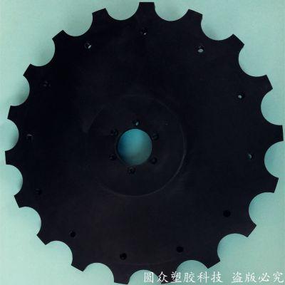理瓶机星轮拨盘生产厂家哪里有?河北圆众专业生产灌装机星轮拨盘