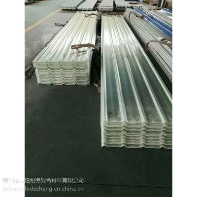 河北省安国市艾珀耐特高透光FRP采光板 厂房温室采光板