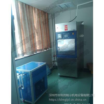 供应川本高频焊机1P小型冷却设备 精雕设备主轴冷却 CBE-3ALC 风冷式冷水机