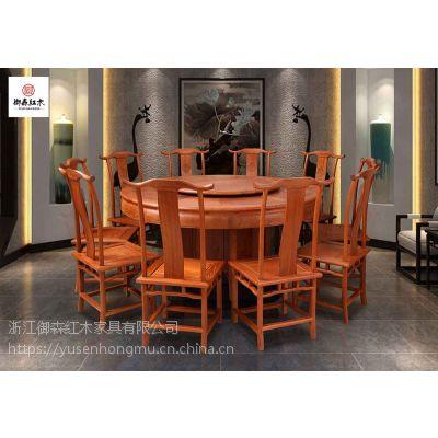 红木官帽椅圆台-花梨木家具-东阳红木家具厂-实木古典中式