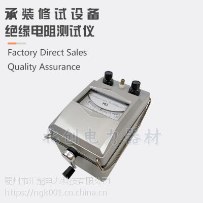 承试类DC:0~10000V 短路电流≥5mA绝缘电阻测试仪办资质专用汇能