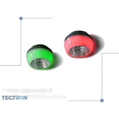 广东广州捷众立体车库无线超声波雷达传感检测器LDE红绿双色空车位指示灯