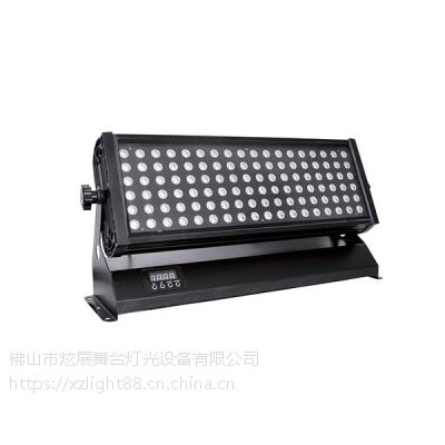 厂家直销LED投光灯/炫展灯光XZF372全铝天排/地排染色灯
