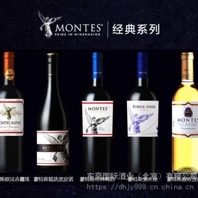 【东豪酒城】智利进口红酒/白葡萄酒 蒙特斯(MONTES) 经典系列干红/干白葡萄酒 750ml*6