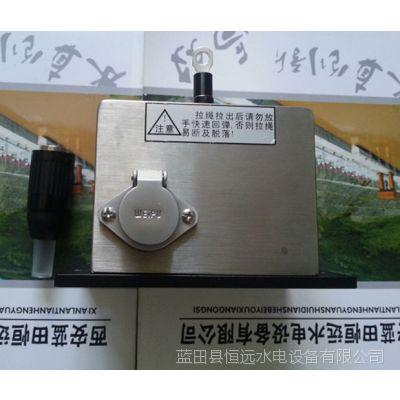 DT-C开度位移传感器DT-C-750-V导叶传感器数据编写